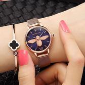 新款網帶小蜜蜂手錶氣質防水個性女錶百搭時尚款時裝錶《小師妹》yw198