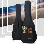 吉他包 吉他包雙肩加厚防水40寸41寸定制訂制吉它包