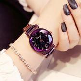 蒂米妮手表女星空韓版簡約時尚潮流防水  2018新款 手表 艾尚旗艦店