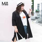 Miss38-(現貨)【A03796】經典雪紡黑 細白條紋 七分袖 防曬 空調衫 中長版 大碼外套 罩杉-中大尺碼