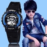 兒童錶 多功能防水夜光兒童手錶男孩女孩運動電子錶中小學生小孩男童