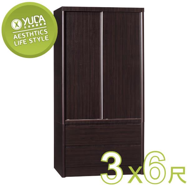 衣櫃【YUDA】美化 3*6尺 A+木心板 推門/拉門+雙抽屜 衣櫥/衣櫃 (不含內鏡 可加購) 新竹以北免運費