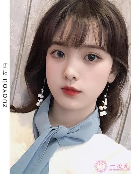 耳環 韓國長款天然淡水珍珠串耳環女氣質復古耳墜無耳洞耳夾0380