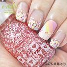 e-nail~(G476 / 草莓冰沙)不可剝式水指甲 / 環保健康水性指甲油