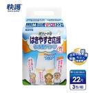 【快護】日本進口 輕薄敢動防漏成人復健四角尿褲M-L(22片x3包)