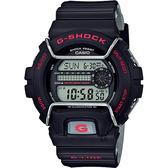 CASIO 卡西歐 G-SHOCK 抗寒極限腕錶-黑 GLS-6900-1DR / GLS-6900-1