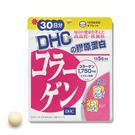 DHC 膠原蛋白-150粒【康是美】...