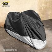 車罩 摩托車改裝加厚車衣哈雷遮陽防雨加大號防曬跑車套大排量車罩通用【快速出貨】