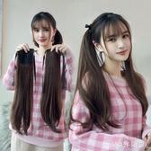假髮 假髮女雙馬尾 lolita日系長髮馬尾洛麗塔cos自然軟妹長直髮綁帶式LB15812【123休閒館】
