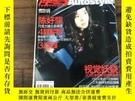 二手書博民逛書店座駕罕見2006.1Y271632