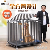 寵物圍欄 狗籠子大型犬室內小型中型犬帶廁所分離金毛邊牧拉布拉多寵物圍欄 快速出貨YYJ