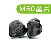 "Phonak峰力助聽器 Virto M50-312 客製化藍牙耳內機""峰力""氣導式助聽器(未滅菌)"