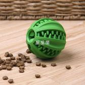 宜特狗狗玩具耐咬大型犬金毛哈士奇泰迪漏食彈力球寵物用品訓練球
