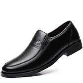 皮鞋 男真皮商務春黑正裝男裝牛皮工作休閑中老年人爸爸男士單鞋子 快速發貨