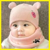 店長推薦嬰兒帽子秋冬3-6-12個月幼兒童保暖毛線帽新生兒冬季男女寶寶帽子【奇貨居】