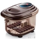 足浴盆全自動電加熱按摩洗腳器恒溫沐足泡腳桶足療機家用QM『櫻花小屋』