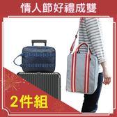 【2件】斜背拉桿包 旅行袋登機包收納行李袋肩背旅行包 2色 302