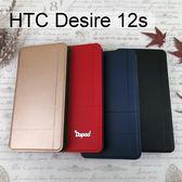 【Dapad】經典隱扣皮套 HTC Desire 12s (5.7吋)