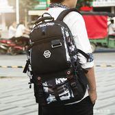 新款旅行歐美大容量戶外登山運動時尚旅游雙肩包    LY7039『愛尚生活館』