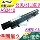 ACER 電池(保固最久)-宏碁 4810,4810T,5810,5810T,5810TZ,AS09D34,AS09D36,AS09F34,AS09F56,AS09D71