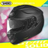 [中壢安信]日本 SHOEI GT-Air 素色 消光黑  全罩 安全帽 內墨鏡