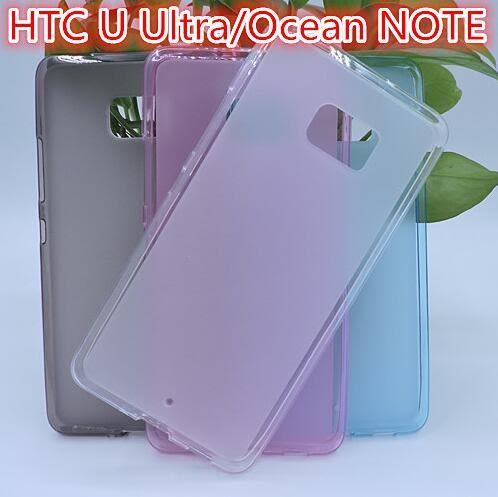 [24H 現貨快出] HTC Ocean Note U Ultra 布丁 磨砂 手機 保護套 外殼 清水 軟膠 素材