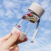 玻璃杯便攜迷你小號水杯 韓版隨手簡約清新男女杯子150ml  樂活生活館