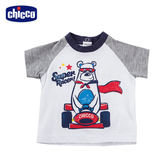 chicco-To Be Baby-連肩短袖上衣-白