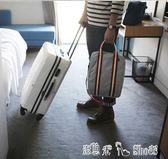 旅行袋手提包單肩男女斜挎登機行李包箱旅游多功能出門短途旅行包 「潔思米」