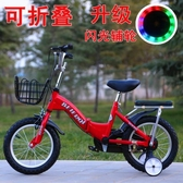 折疊兒童自行車16寸腳踏單車18幼童2-6-7-8-10歲男女小孩童車20寸