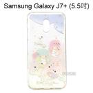 雙子星空壓氣墊鑽殼 [夢工廠] Samsung Galaxy J7+ / J7 Plus (5.5吋)【三麗鷗正版】