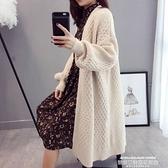 針織外套 慵懶風針織開衫女寬鬆韓版秋裝2021新款麻花中長款原宿毛衣外套女 萊俐亞