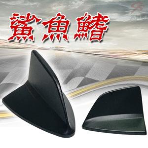 金德恩 台灣製造 轎車專用款時尚造型車頂尾翼鯊魚鰭