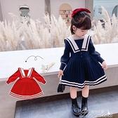 女童洋裝 女童秋裝新款洋氣連衣裙兒童春秋長袖公主裙小童寶寶針織毛線裙子 快速出貨