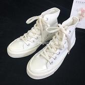 帆布鞋 1970s純白色高筒帆布鞋女ulzzang百搭鞋子新款小白鞋女ins潮 格蘭小舖