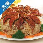 【1月22日起陸續出貨】饗城蒲燒鰻米糕1000g+-5%/碗(年菜)【愛買冷凍】
