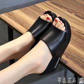 夏季外穿厚底防滑涼鞋坡跟高跟平底一字拖防水臺涼拖鞋女 芊墨左岸