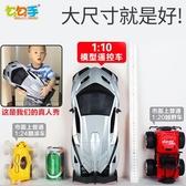 勾勾手大號電動遙控車玩具充電男孩無線遙控四驅賽車兒童玩具汽車