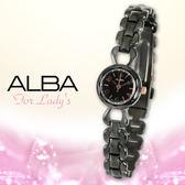 CASIO手錶專賣店 ALBA精工 AC3U83X1  雅柏手錶防水 不鏽鋼 女錶