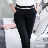 職業西裝褲女直筒西褲女正裝工作長褲黑色大碼休閒褲 芊惠衣屋