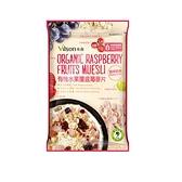 【米森 vilson】隨手包-有機水果覆盆莓麥片(50g/包)