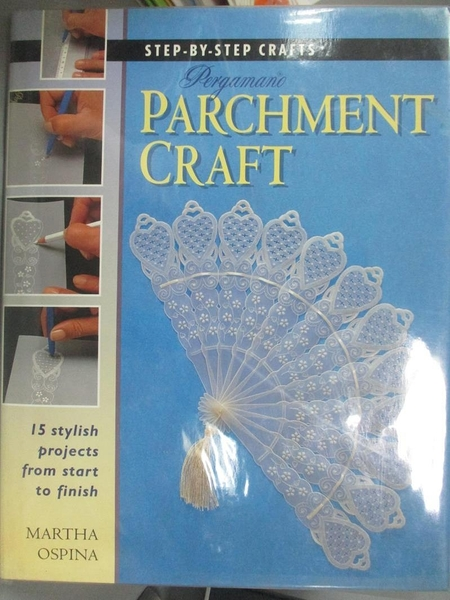 【書寶二手書T8/美工_NFQ】Pergamano Parchment Craft_Martha Ospina