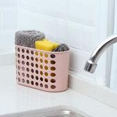✭慢思行✭【N420】無痕貼鏤空瀝水籃  壁掛式 置物籃 水槽掛籃 多功能 瀝水 北歐 門背式 筷子