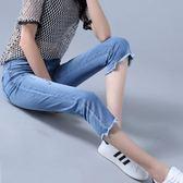 七分牛仔褲女夏季2018新款韓版修身顯瘦高腰流蘇破洞直筒褲子薄款【無趣工社】