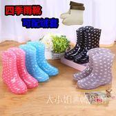 時尚雨鞋女成人韓國短筒水靴廚房可愛防滑防水鞋雨靴膠鞋套鞋夏季-大小姐韓風館