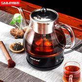 煮茶器黑茶 全自動蒸汽茶壺玻璃保溫電煮茶壺  WD