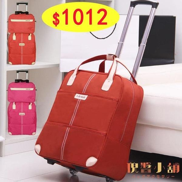 旅行包拉桿包女行李包袋短途旅游大容量輕便手提收納袋【倪醬小舖】