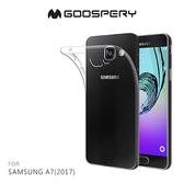 摩比小兔~GOOSPERY SAMSUNG Galaxy A7(2017) CLEAR JELLY 布丁套 手機殼 背殼