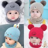 兒童帽秋冬 兒童帽子秋冬季男童女寶寶毛線帽0保暖加厚3月6新生兒童童冬秋天1