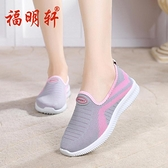 運動鞋 布鞋女鞋春秋軟底防滑運動休閒一腳蹬中老年媽媽鞋老人健步-Ballet朵朵